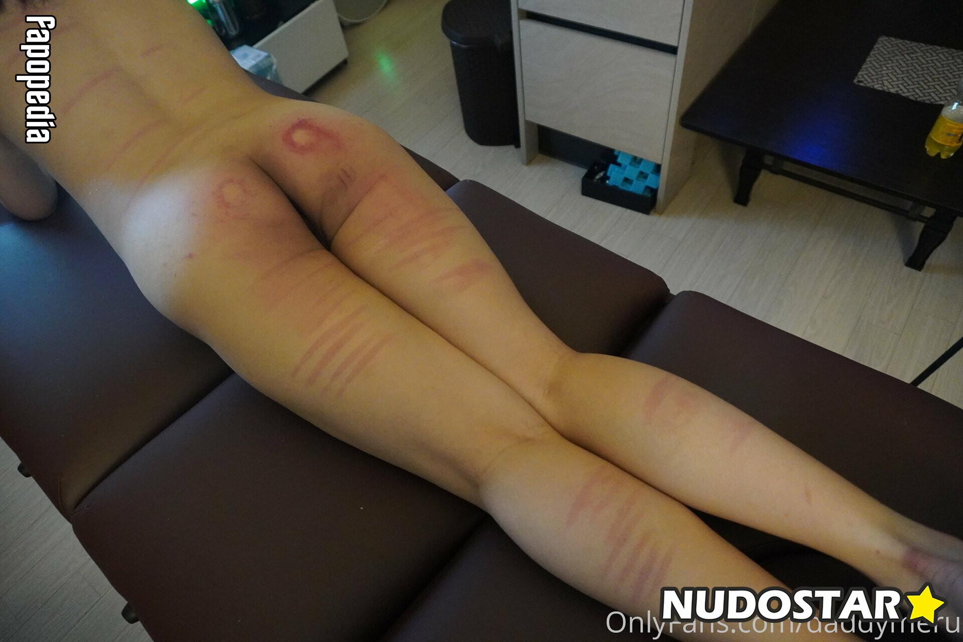 Daddymeru Nude OnlyFans Leaks