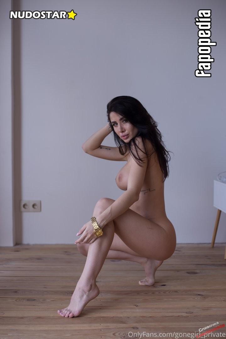 Gonegirl Private Nude Leaks