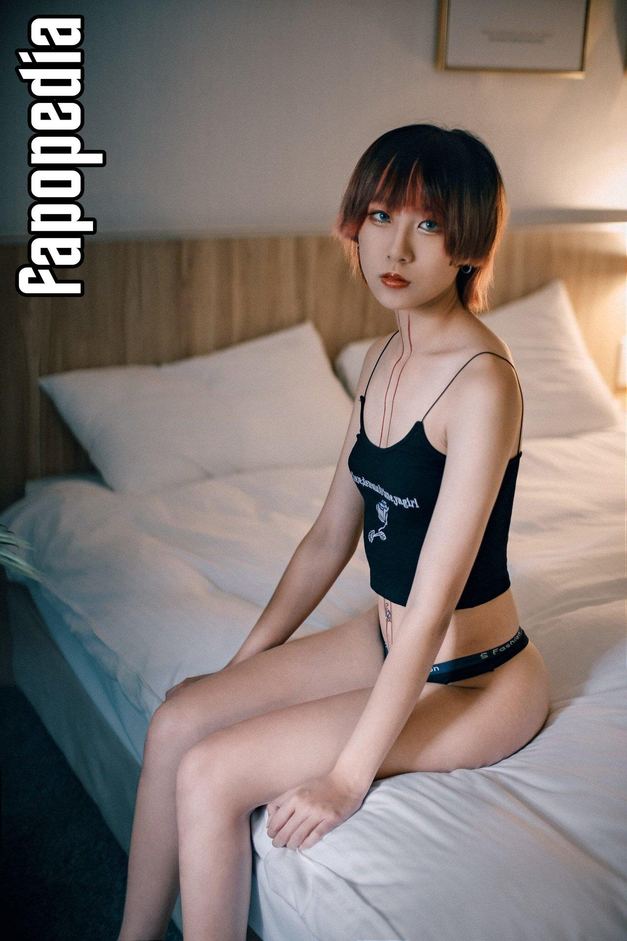Taro Nude Leaks